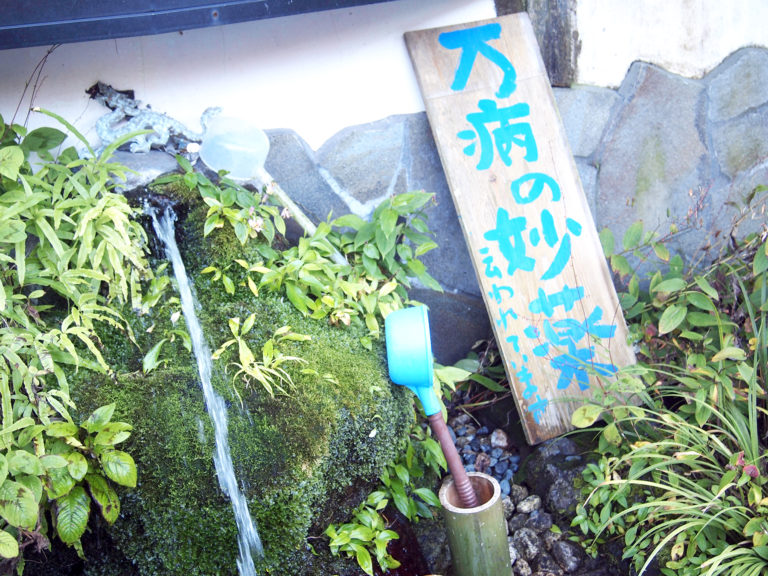 嬰寿の命水 spring water in Hakone