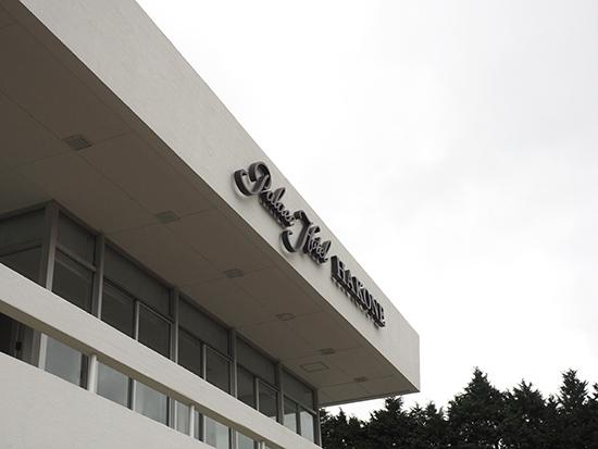 箱根パレスホテル