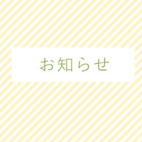 お知らせ_箱根のお土産は(C)箱根・孫三総本