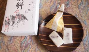 hakone, wagashi, onsenmochi温泉餅 箱根 お土産