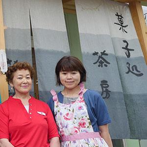 箱根のお土産|銘菓なら孫三・花詩